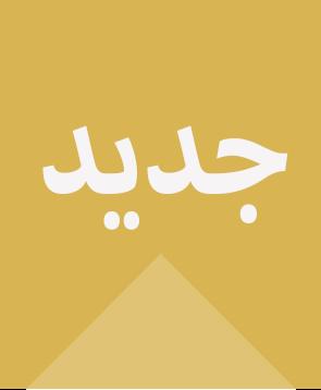 timeline-icon